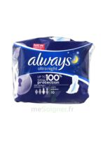 Always Ultra Serviette Hygiénique Nuit à Paris